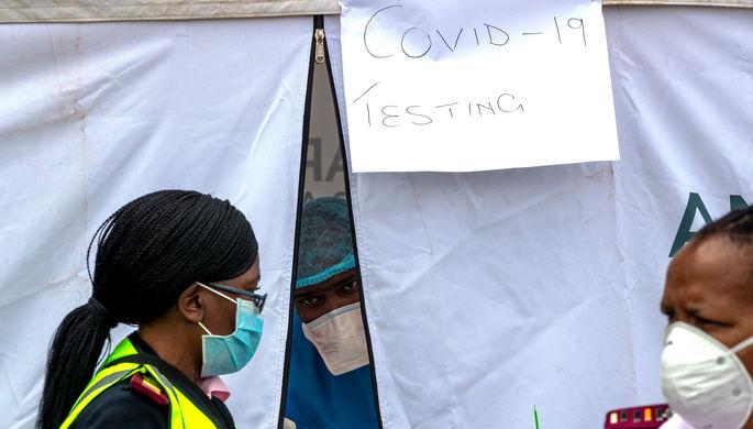Первые жертвы: коронавирус поразил Африку