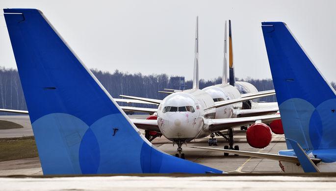 Не хватает 50 млрд: авиакомпании просят денег у правительства
