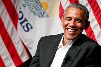 США показали обновленного Обаму
