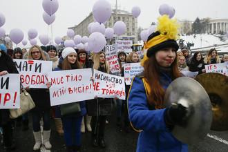 Демонстрация в честь Международного женского дня в Киеве, Украина, 8 марта 2018 года