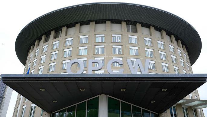Штаб-квартира Организации по запрещению химического оружия (ОЗХО) в Гааге, Нидерландах, май 2017...
