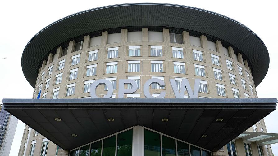 Штаб-квартира Организации по запрещению химического оружия (ОЗХО) в Гааге, Нидерландах