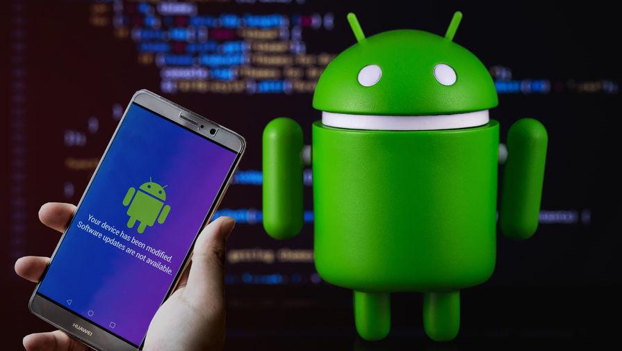 Названа опасная функция Android
