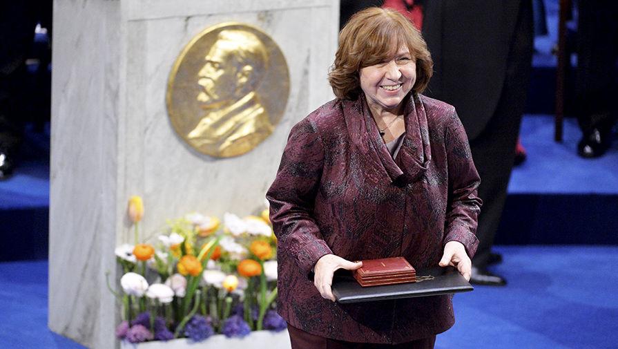 Белорусской писательнице Светлане Алексиевич вручили Нобелевскую премию по литературе 2015 года