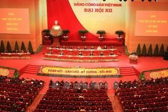 XII съезд компартии Вьетнама