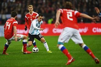 Товарищеский матч Россия — Аргентина