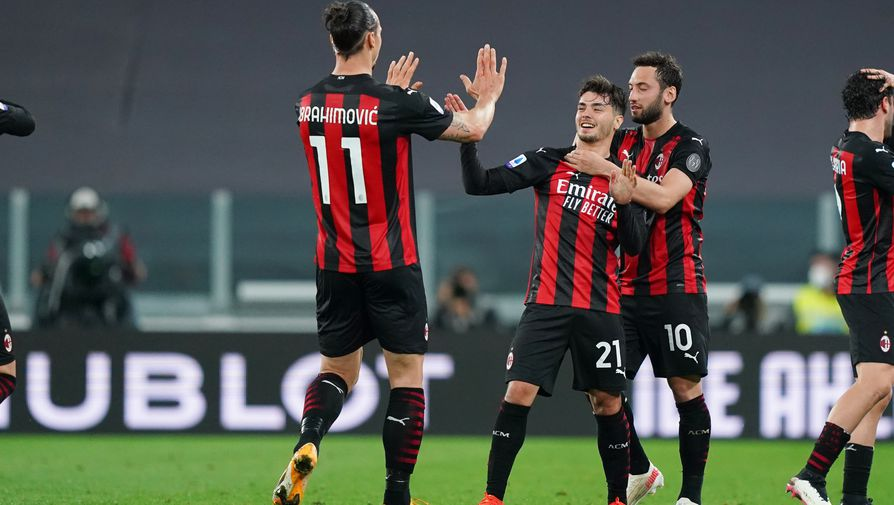 Игроки «Милана» празднуют гол в матче с «Ювентусом»
