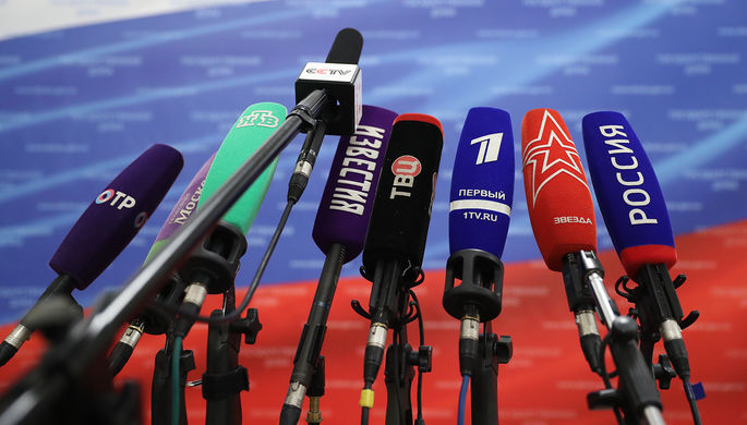 «Опасный закон»: как СМИ накажут за цитирование