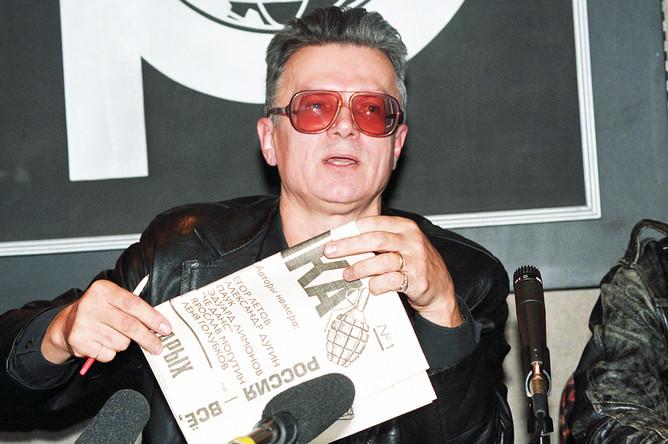 Лидер НБП (запрещена в России) Эдуард Лимонов с первым номером газеты «Лимонка», 1994 год