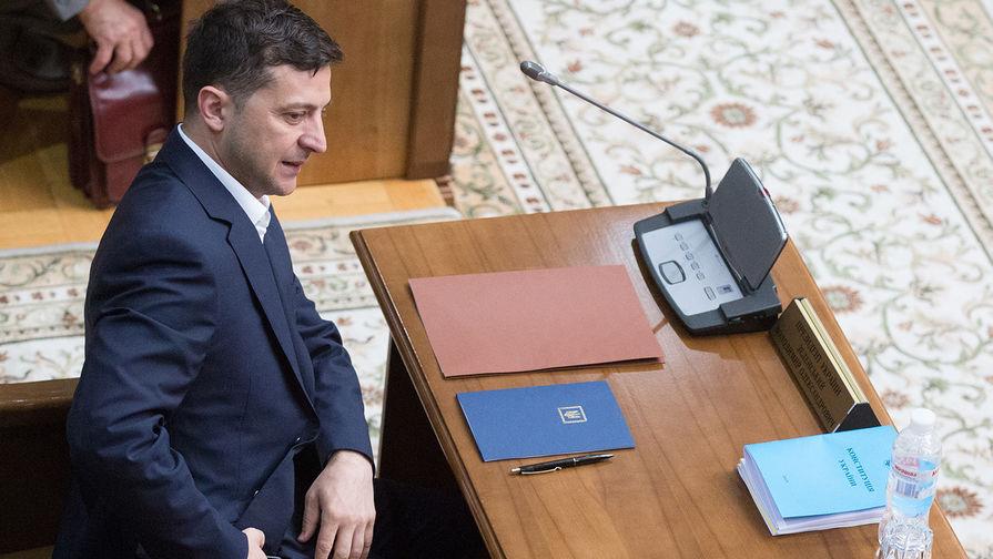Зеленский опубликовал украинскую Конституцию в комиксах