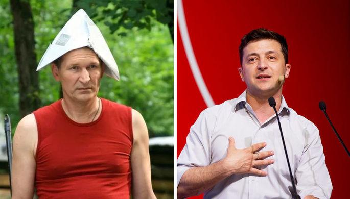 Оплот украинофобии? Госкино ополчилось на Зеленского за «Сватов»