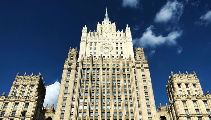 По указке извне: МИД объяснил действия Киева по Донбассу