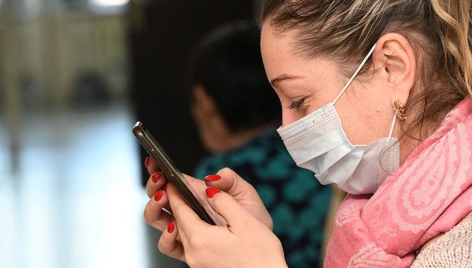 Социальные тарифы и пандемия: почему подорожает сотовая связь