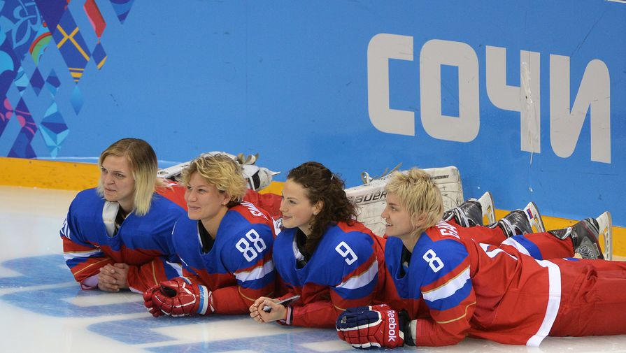 Женская сборная России по хоккею на Играх в Сочи — 2014