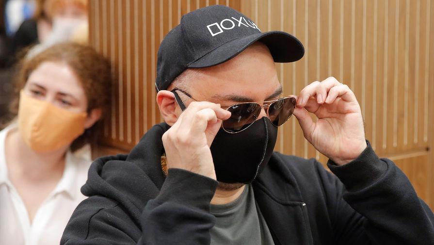 Режиссер Кирилл Серебренников перед заседанием по делу «Седьмой студии» в Мещанском суде Москвы, 26 июня 2020 года