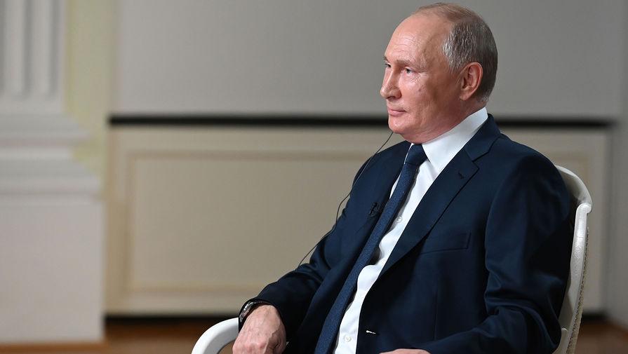 Путин: риски расползания оружия массового уничтожения вызывают серьезные опасения