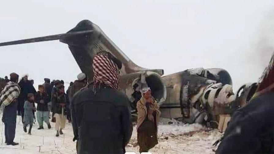 «Погибли офицеры ЦРУ»: в Афганистане сбит самолет ВВС США