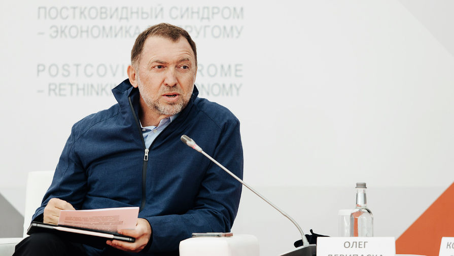 Дерипаска: доход россиян нужно увеличить минимум в 3 раза