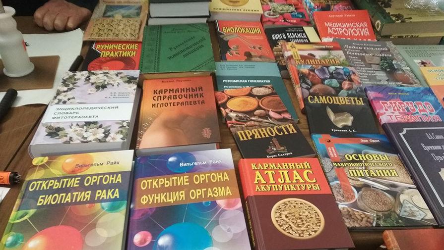 Книжный стенд на съезде гомеопатов в Центральном доме ученых РАН, 26 января 2018