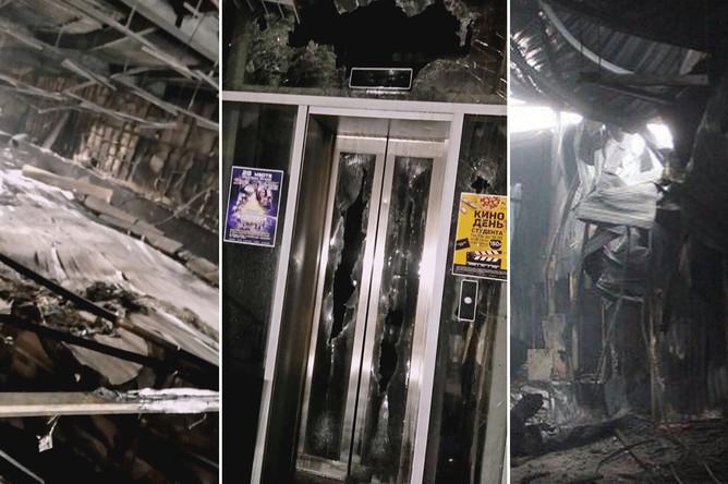 Последствия пожара в ТЦ «Зимняя вишня» в Кемерове, 26 марта 2018 года