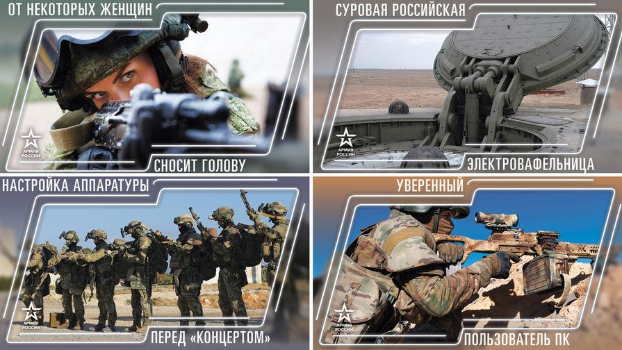 https://img.gazeta.ru/files3/461/12107461/upload-00-pic905-895x505-55116.jpg