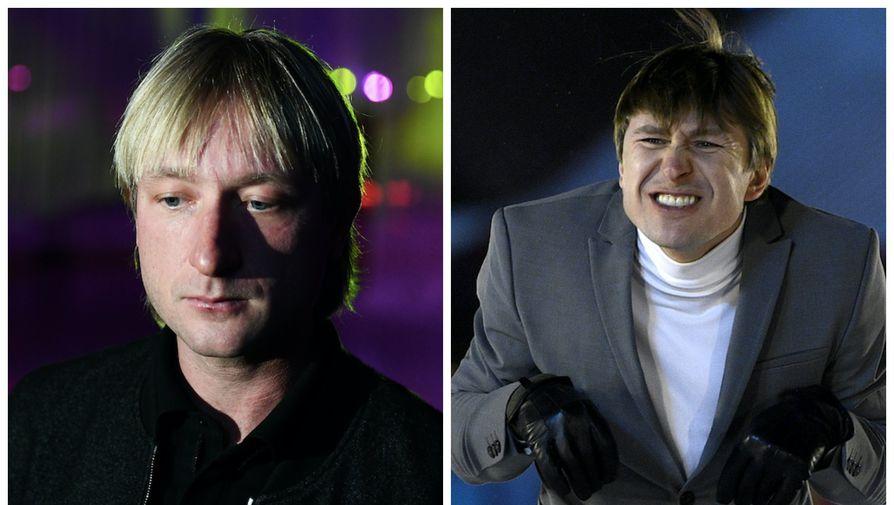 Евгений Плющенко и Алексей Ягудин