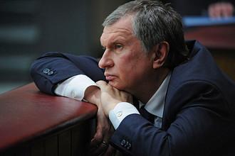 Игорь Сечин заявляет, что пересматривать стоимость выкупа акций ТНК-BP не будет