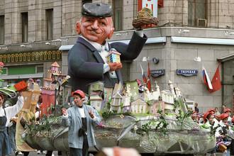 Театрализованное шествие «На нашей улице праздник» во время празднования 850-летия Москвы, сентябрь 1997 года