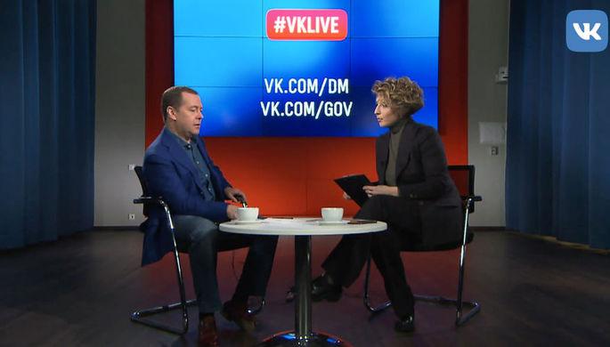 Медведев признал «остроту» гендерной дискриминации в России