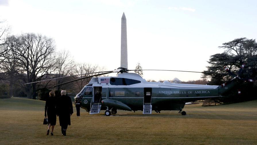 Дональд и Меланья Трамп покинули Белый дом, 20 января 2021 года