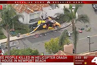 Крушение вертолета Robinson R44 в Ньюпорт-Бич, Калифорния, 30 января 2018 года