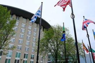 Штаб-квартира Организации по запрещению химического оружия (ОЗХО) в Гааге, Нидерландах, май 2017 года