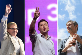 Юлия Тимошенко, Владимир Зеленский и Святослав Вакарчук, коллаж