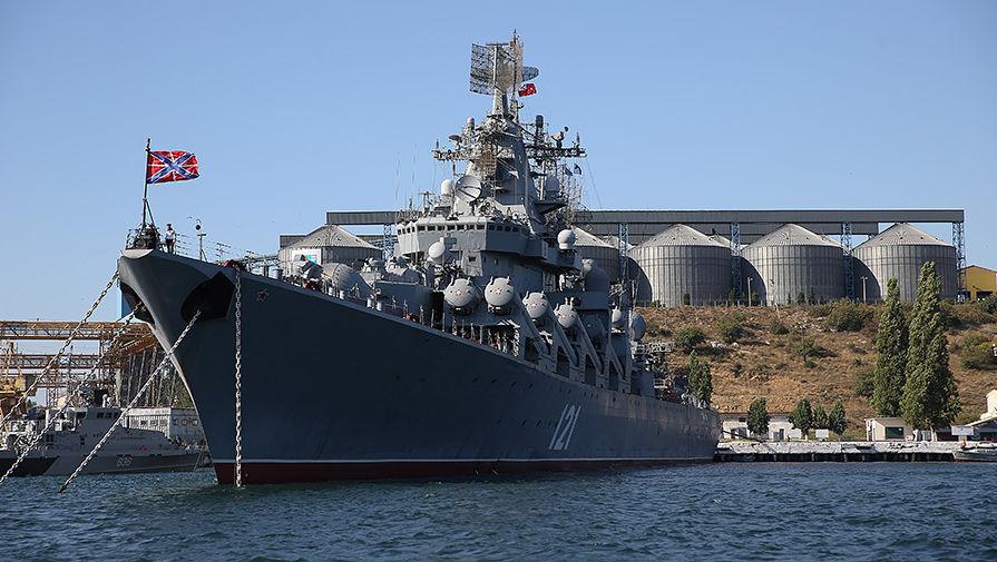 Крейсер москва пво форт