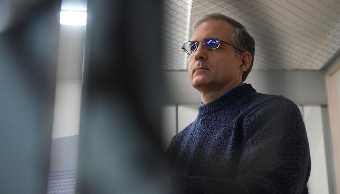 Вину не признал: в Москве осудили американца Пола Уилана