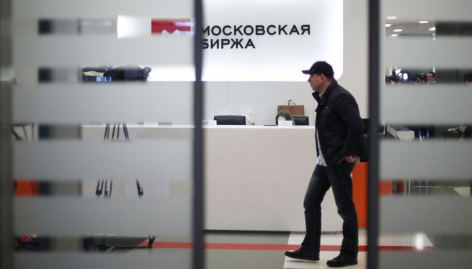 Легкие деньги: чем грозит приток частных инвесторов на Мосбиржу
