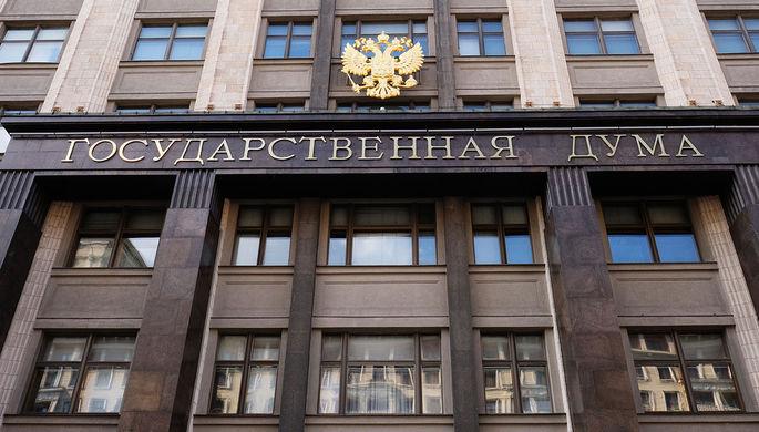 «Уже исправлено»: в Кремле отреагировали на замечания ВОЗ к производству «Спутника V»
