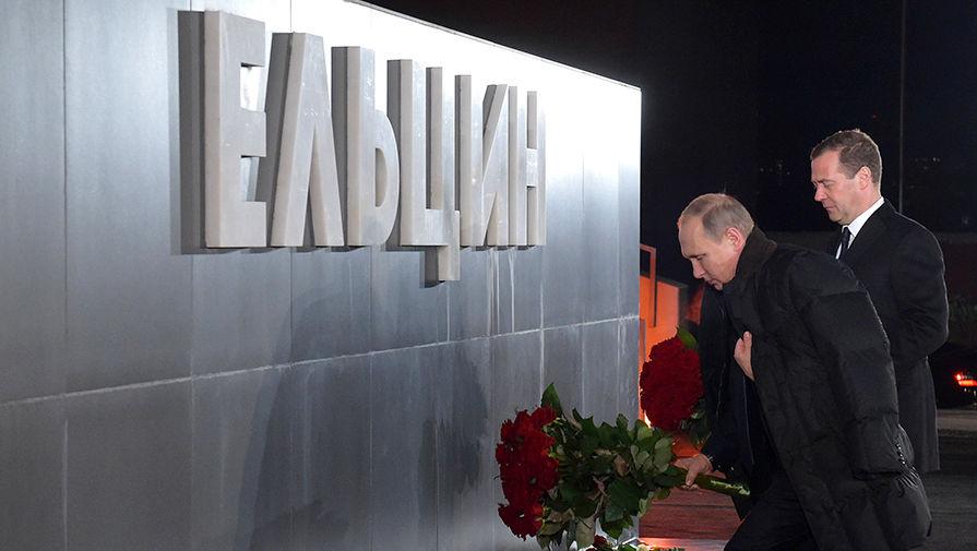 Президент Владимир Путин и председатель правительства Дмитрий Медведев на церемонии возложения...
