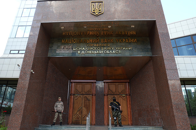 Здание управления Национального банка Украины в Донецке
