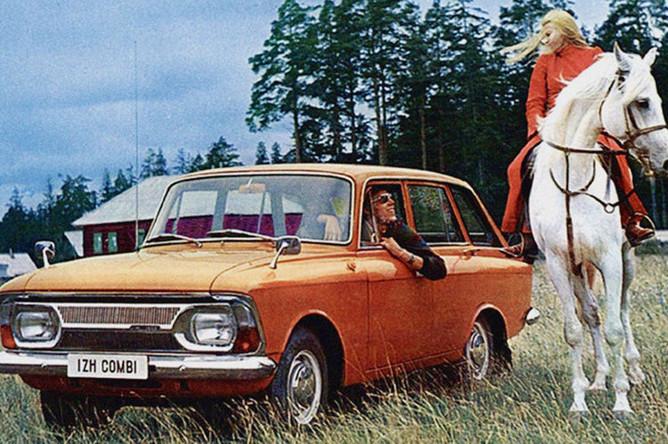 Иж-Комби в советской рекламе