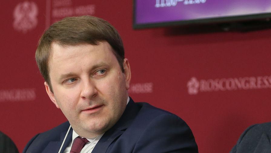 Орешкин назвал курс рубля близким к фундаментальным значениям