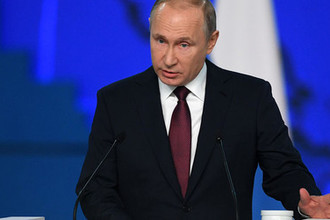 Президент России Владимир Путин выступает с ежегодным посланием Федеральному собранию, 20 февраля 2019 года