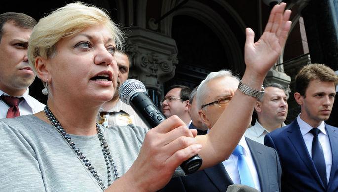 Экс-глава Национального банка Украины (НБУ) Валерия Гонтарева