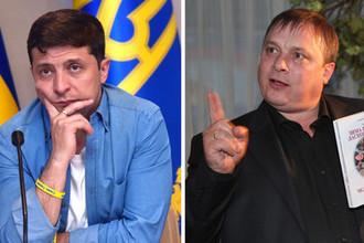 Владимир Зеленский и Андрей Разин (коллаж)