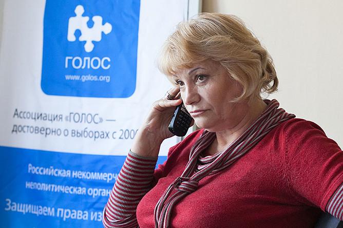 Министерство юстиции приостановило деятельность ассоциации «Голос»