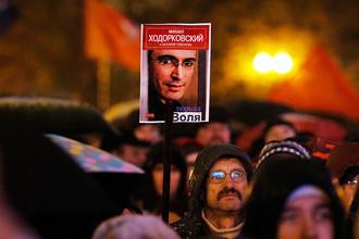 Владимир Путин пообещал помиловать Михаила Ходорковского