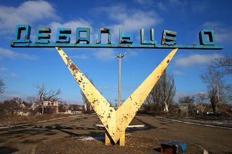 Возможно, теракт: эксперты рассматривают версии взрыва в Дебальцево