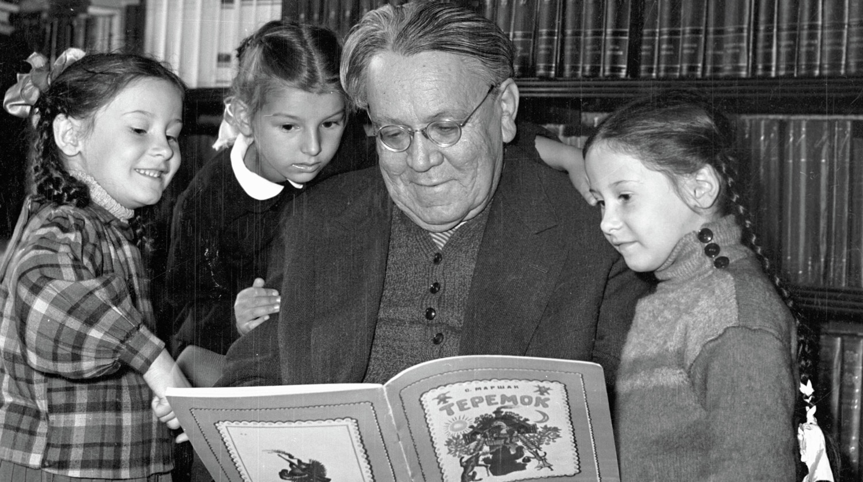 Исполняется 130 лет со дня рождения Самуила Маршака - Газета.Ru