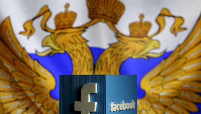 Facebook в России: когда ждать блокировку