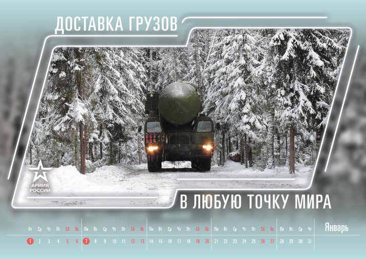 https://img.gazeta.ru/files3/467/12107467/upload-01-pic905v-895x505-43698.jpg